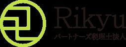 Rikyuパートナーズ税理士法人