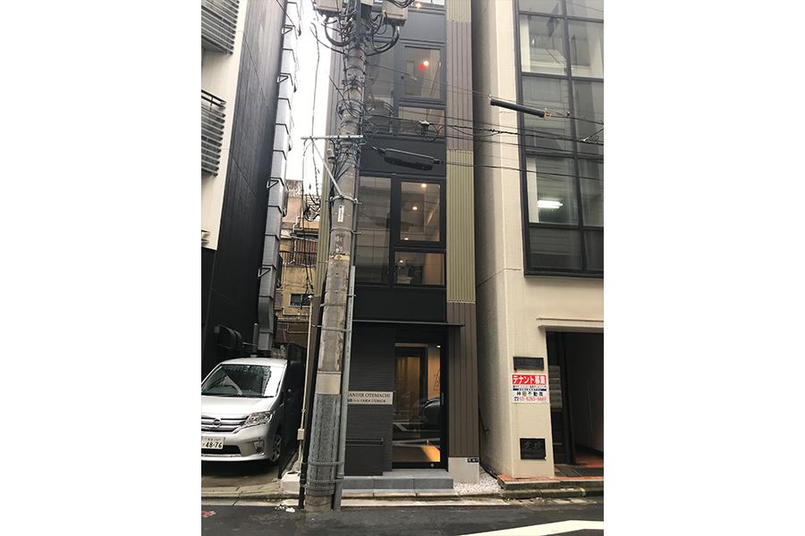 千代田区の東京オフィス